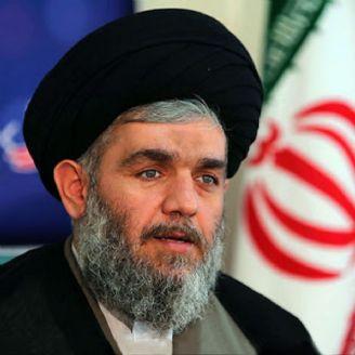 انقلاب ایران در روایات