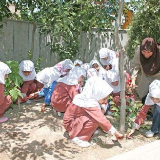باغ مدرسه