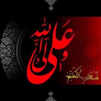 علی اكبر رحیمی