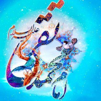 عباس حسنی