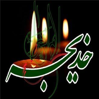 هاشم صدفی تهرانی