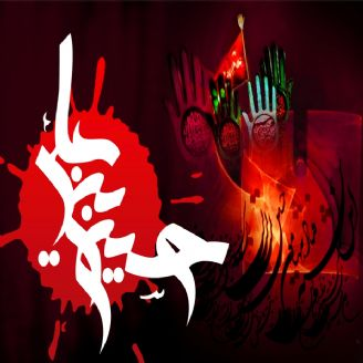 محمد علی ملا علامه (علامه)
