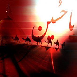 رمضانعلی شیدا