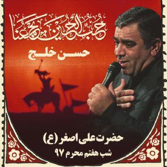 محمد باغكی
