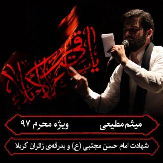 محمد خسروآبادی