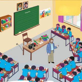 ترانه كردی  «مدرسه»