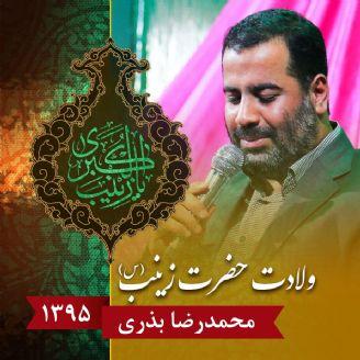 صادق موسوی