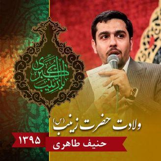 امیر حسین شفیعی