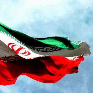باش اوجا ایرانیم