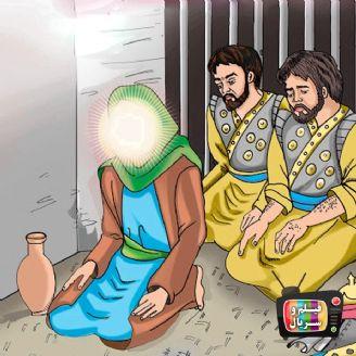 امام حسن عسگری