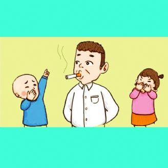 دود سیگار