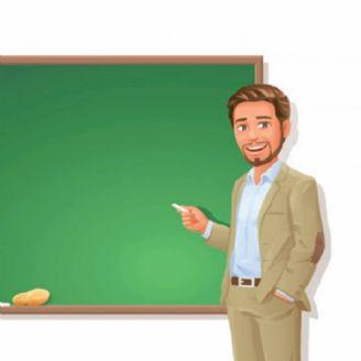 آموزگار