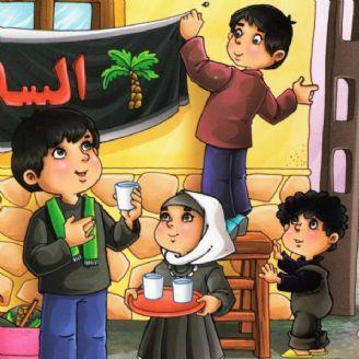 حسین (ع) عزیز مادر