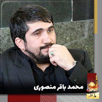 حسین دوشوبدی مقتله