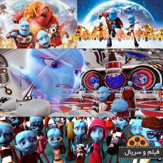 انیمیشن سیاره زمین