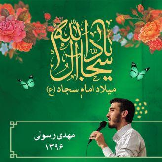 محمدرضا خان محمدی