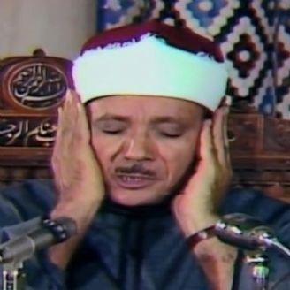عبدالباسط محمد عبدالصمد