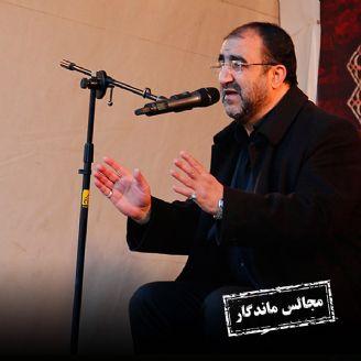 رضا پور احمد