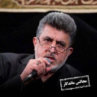 محسن طاهری