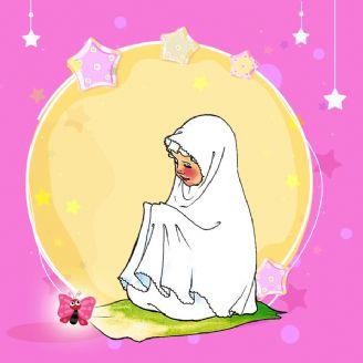 نماز من