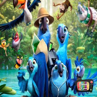 انیمیشن ریو 2