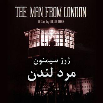 مرد لندن