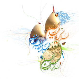 عباس آزاد